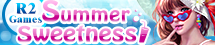 July Event
