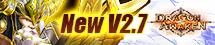 DAW V2.7