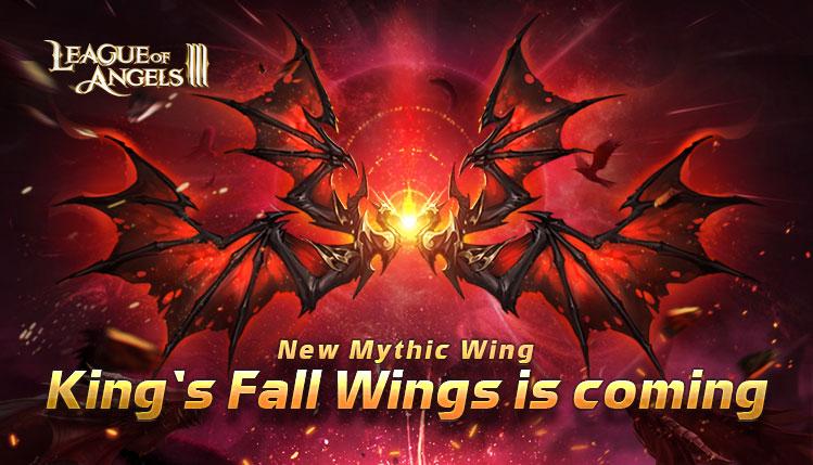 新翅膀图.jpg