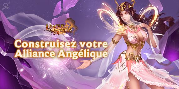 Ange: Lotus
