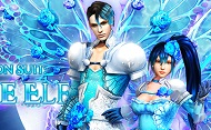 Fashion Suit - Blue Elf