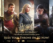 Game Intro