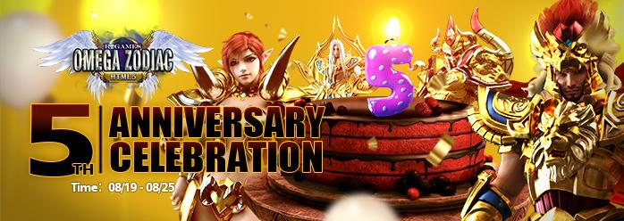 oz-anniversary